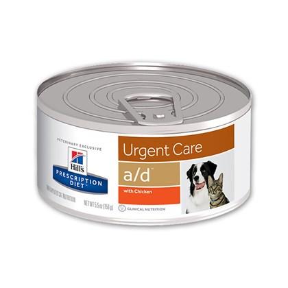 Hill's PD A/D Lata para Cães e Gatos em Recuperação - 156 g
