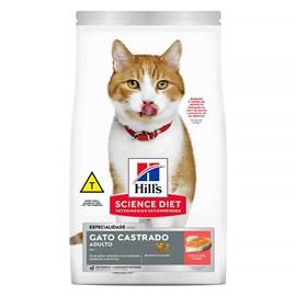 Hills SD  Salmão para Gatos Adultos Castrados 1.5kg